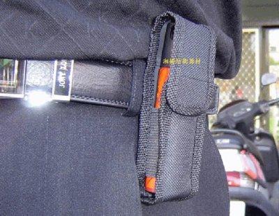 10組下標處-防身器材-40cc防身噴霧器+攜行套-200元/組-(俗稱催淚瓦斯) 防狼液/防狼噴霧劑-湘揚防衛