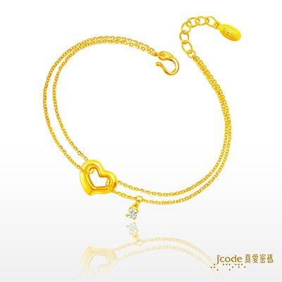 (預購) J'code真愛密碼 浪滿七夕情人節『好愛妳』純金手鍊 金敬順時尚金鑽 純黃金
