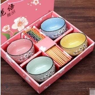 家用碗筷套裝餐具碗具陶瓷碗碟套裝家用