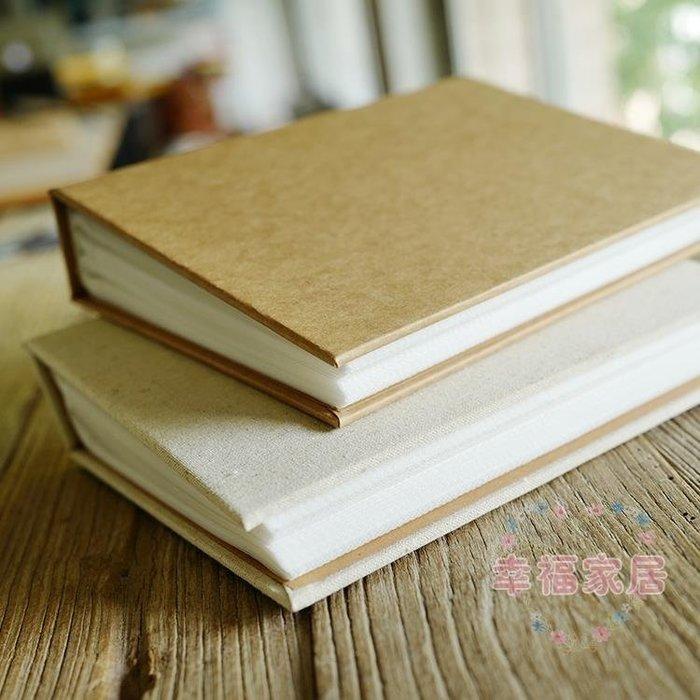 200張大容量6寸4R 插頁插袋式 寶寶 家庭 創意相冊 影集簡約