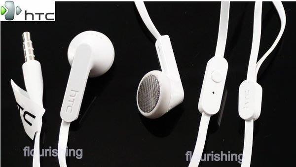 『皇家昌庫』全新 HTC 原廠立體聲耳機 麵條式 扁線 防打結 黑/白 全新未拆封 149元