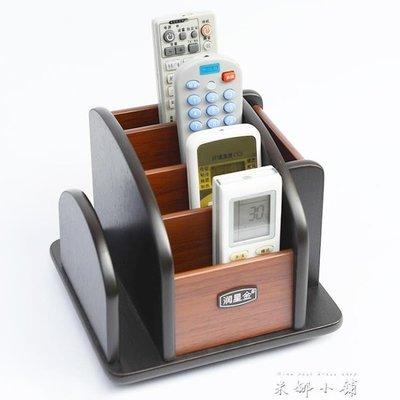 999木質制抽屜式遙控器手機置物架桌面茶幾上放的收納盒宿舍辦公室下單後請備註顏色尺寸