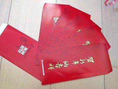 【陽陽小舖】《紅包袋》台灣房屋 賀新年納吉祥 收藏 紀念款 紅包袋6入一包
