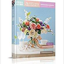 99【園藝 園林】歲時花藝設計指南:春季花材搭配與繽紛花禮 其他