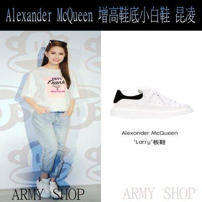 【海外代購】Alexander McQueen 小白鞋 昆凌 限量女款 白底黑