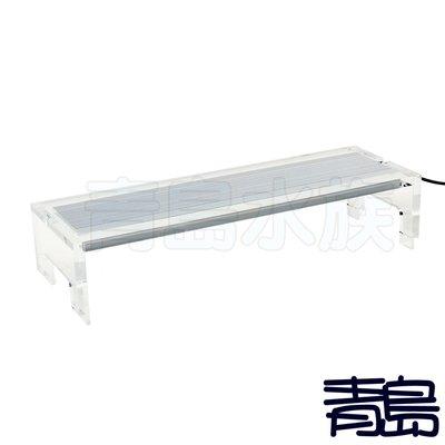 AA。。。青島水族。。。台灣藍天---雅柏 UP 小螃蟹 可參考---類ADA水之天空 LED水草燈==30cm