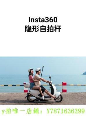 [比巴卜]自拍桿原裝Insta360 ONE X2隱形自拍桿R全景相機子彈時間手柄手持桿配件