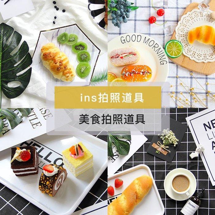 千夢貨鋪-美食拍照道具擺件食品拍攝背景網店拍攝道具拍照裝飾擺拍道具