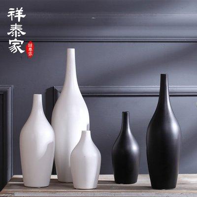 〖洋碼頭〗現代簡約陶瓷花瓶擺件 客廳插花花器北歐家居裝飾品擺 xtj317