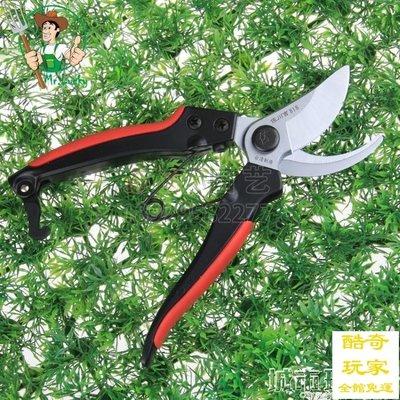 枝剪刀 佐川吉818碳鋼果樹園藝剪 葡萄剪桑剪樹剪修枝剪花卉苗木剪刀【酷奇玩家】