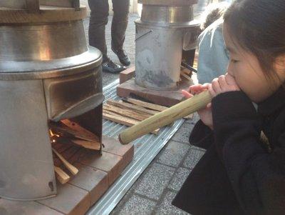 日本火吹竹