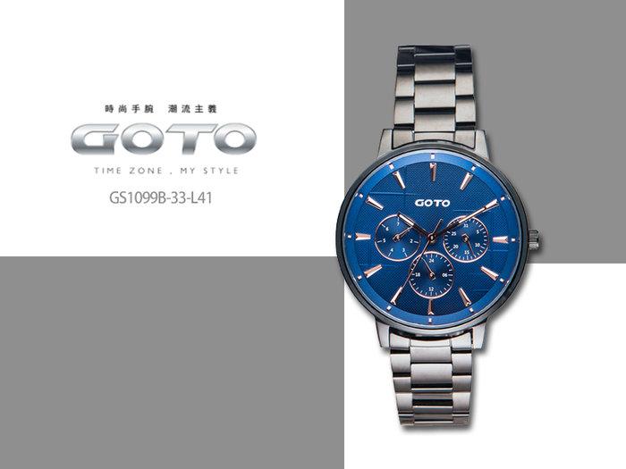 【時間道】GOTO 懷舊十字窗花系列三眼腕錶/藍面黑鋼帶-43mm(GS1099B-33-L41)免運費