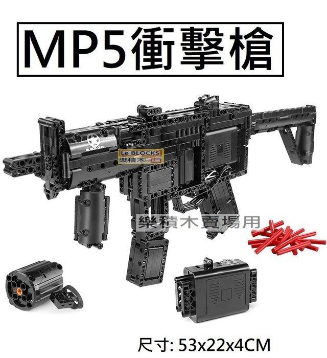 樂積木【預購】宇星  MP5衝鋒槍 軍火庫 98K狙擊槍 軍事 特警  非樂高LEGO相容 14001