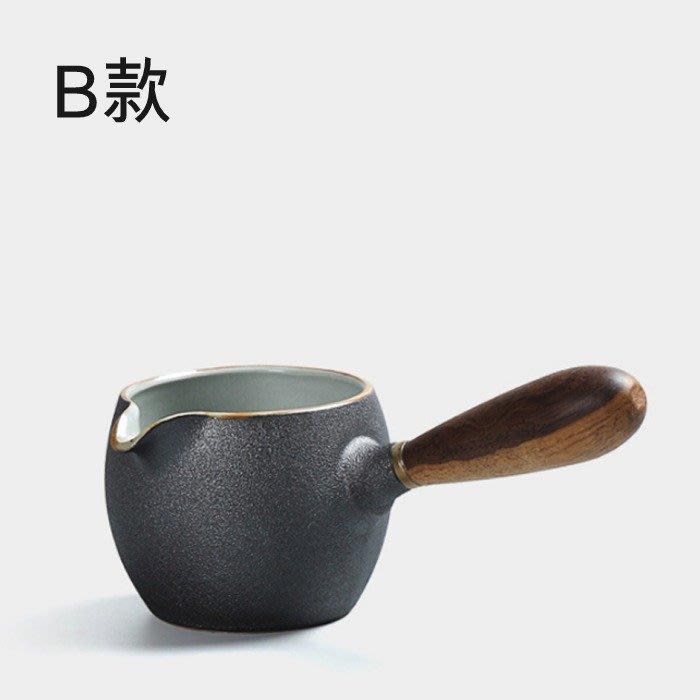 5Cgo【茗道】含稅會員有優惠 533779013065 黑檀木手柄公道杯茶壺茶杯泡茶茶海茶碗手工粗陶茶海原陶分茶器-B
