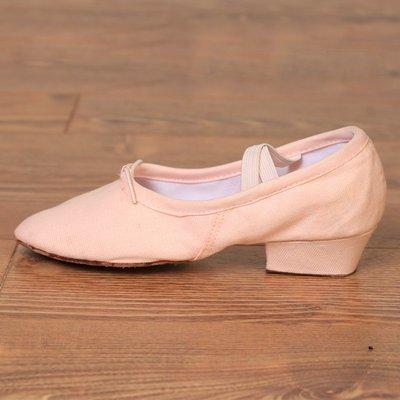 跳舞鞋民族舞蹈鞋女式軟底練功鞋成人帶跟黑色跳舞鞋帆布教師鞋芭蕾舞鞋芭蕾鞋
