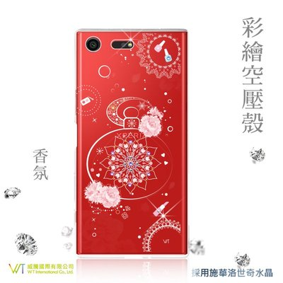 【WT 威騰國際】WT® Sony Xperia XZ Premium 施華洛世奇水晶 彩繪空壓殼 軟殼 -【香氛】