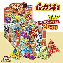 預購_日本森永製菓玩具總動員巧克力餅乾球