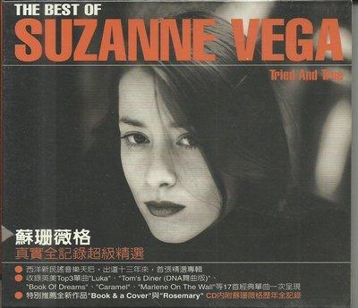 The Best of SUZANNE VEGA Tried and True(蘇珊薇格) CD_全新未拆,紙盒版