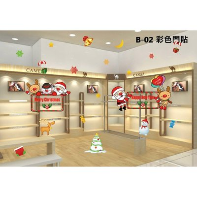熱銷 聖誕貼畫 聖誕靜電貼 櫥窗裝飾 窗貼 靜電貼 聖誕節 麋鹿拉車 白色窗貼 聖誕樹【CH-01A-10014】