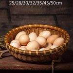 【金藤綁邊碳烤籃-A款25-直徑25*...