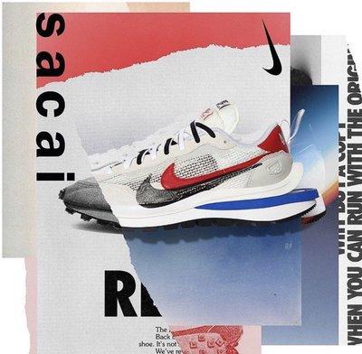 【BS】Nike X Sacai VaporWaffle Royal Fuchsia 灰白紅 CV1363-100