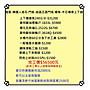 食尚廚具-經典純色廚具-人氣居高不下-韓國人造石檯面  總長240公分