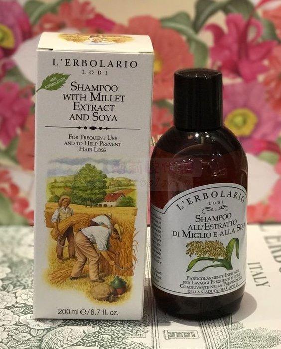 蕾莉歐洗髮精  胡桃/小米蛋白/甘菊/蜂膠/蕁麻/馬加撒 洗髮精 無矽靈 專櫃新品