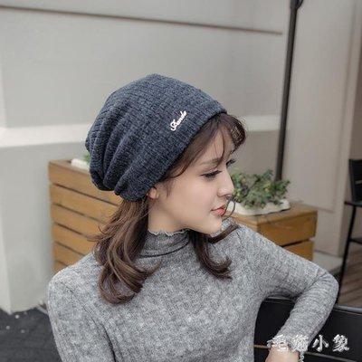 月子帽子春秋產后坐月子透氣產婦帽春季女時尚孕婦帽 ys7666