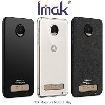 *PHONE寶*Imak Motorola Moto Z Play 全包防摔套 軟殼 TPU 軟套 手機殼 保護