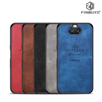 Xperia 10 Plus PINWUYO 尊系列 軟邊硬底殼 手機保護套Case 3618A
