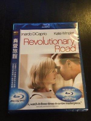 (全新未拆封)真愛旅程 Revolutionary Road 藍光BD(得利公司貨)原價998元 限量特價