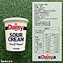 [冷藏] Daisy 雛菊 無添加 無調味 酸奶 454g 罐裝 sour cream 酸鮮奶油