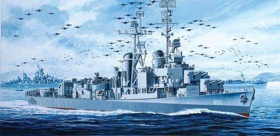 【DRAGON 1046】威龍 1/350 美國 基林級 Chevalier DD-805 驅逐艦/1945年型 (含蝕刻片+5名船員)