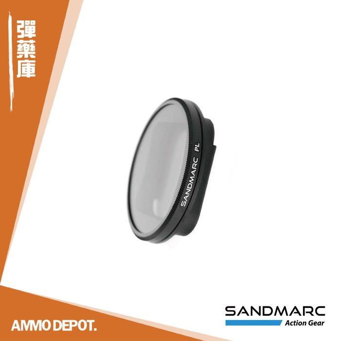 【AMMO DEPOT.】 SANDMARC Hero7 /6/5 CPL 偏光鏡 適用 KARMA SM-232