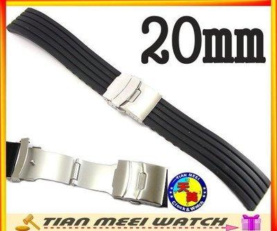 【天美鐘錶店家直營】【下殺↘超低價】全新-不銹鋼折疊式高級聚合矽膠直條紋錶帶-黑20mm-C