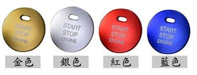 【易車汽配】馬自達 MAZDA 2015-2018年 MAZDA3 馬3 啟動鈕 啟動按鍵裝飾 引擎啟動鍵 啟動鍵貼片 台北市