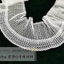 『ღIAsa 愛莎ღ手作雜貨』黑白色波點壓褶打皺DIY娃衣袖口底邊加長用花邊輔料寬10cm