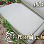 【布的魔法屋】d1588- 4mm雙膠棉襯(雙面有膠...