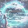 【Shiny - 心靈能量】~能量校準系列~【 特殊能量金箔吊牌 】清理脈輪 轉化身心靈 / 925銀/ 能量調節手鍊