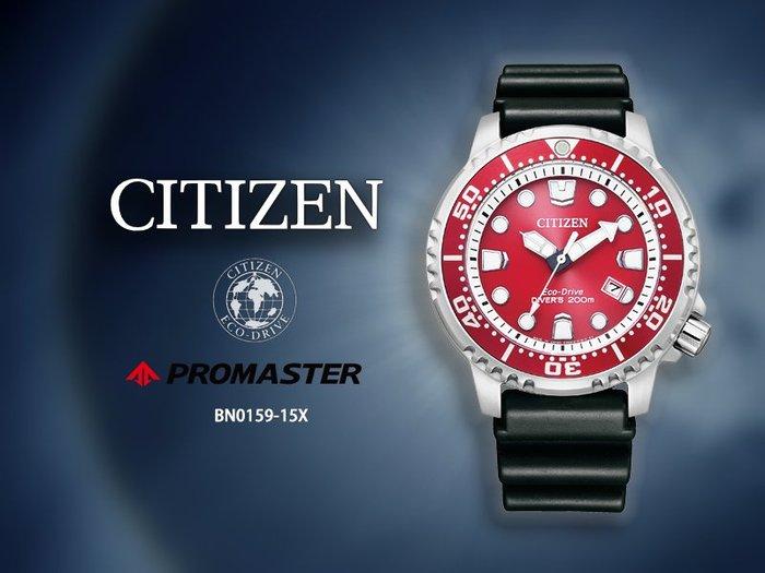 【時間道】CITIZEN 星辰 PROMASTER經典大刻度光能潛水腕錶/紅面紅框黑膠帶(BN0159-15X)免運費
