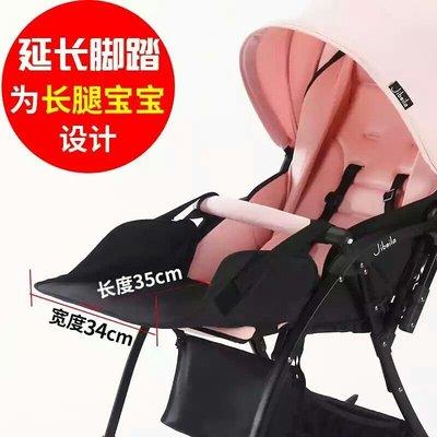 嬰兒推車通用延長腳托板 推車腳踏板