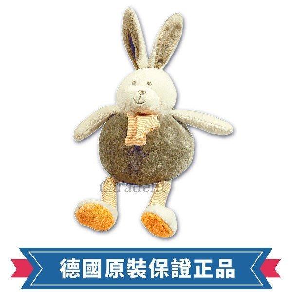 符合歐盟安全規範【卡樂登】 德國 Fashy 小兔子毛絨柔軟音樂玩具 手抓球 嬰兒安撫陪睡玩具 新生兒送禮