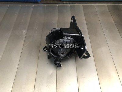 豐田 ALTIS 01-07 副廠 左引擎腳 另有INNOVA SURF PREVIA PRIUS RAV4 YARIS