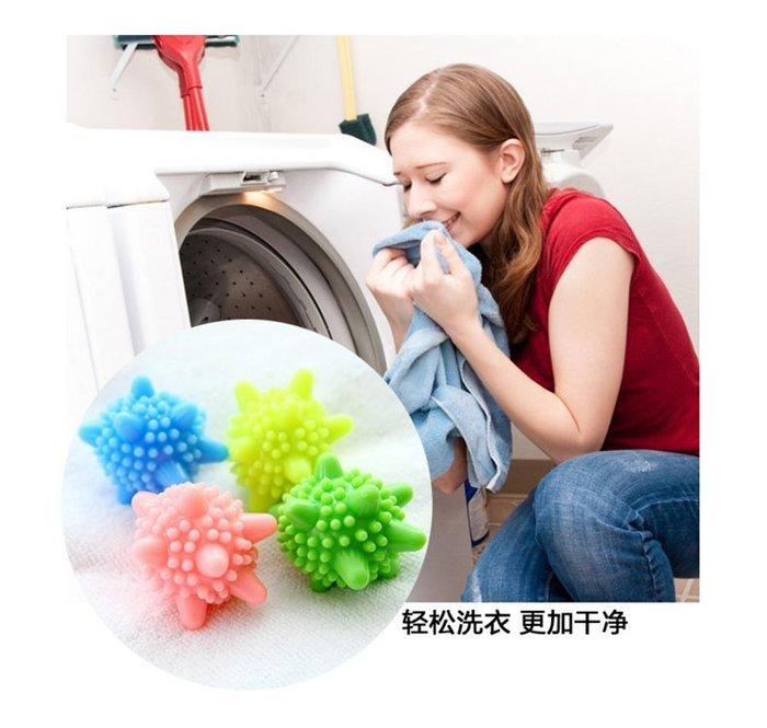 【自在坊】【出清】洗衣球 韓國魔力實心洗護球 強力去汙 防纏繞清潔球 洗衣機球 護洗球