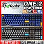 Ducky ► ONE 2 Horizon 地平線 Skyline 天...