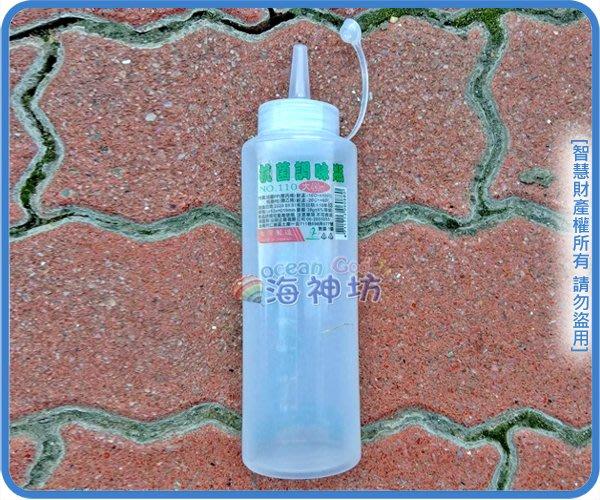 =海神坊=台灣製 110 大抗菌調味瓶 圓形醬醋瓶 奇異瓶 醬油瓶 醬料罐 附蓋 480ml 120入2900元免運