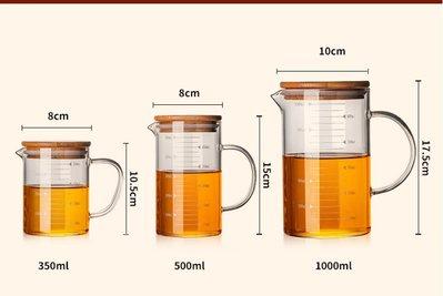 玻璃量杯帶蓋家用耐高溫烘焙大號刻度杯加厚牛奶杯1000ml#新款#高顏值