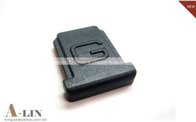 【阿玲】Canon G9 G10 G11 G12 SX1 SX30 SX20 SX40 SX50 G 系列專用 防塵 可擊發機身閃燈熱靴蓋 台中市