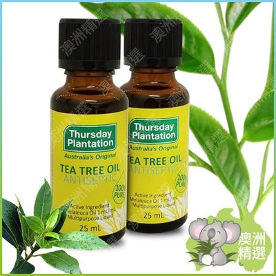 【澳洲精選】Thursday Plantation 星期四農莊 Tea Tree Oil 100%純茶樹精油 25ml