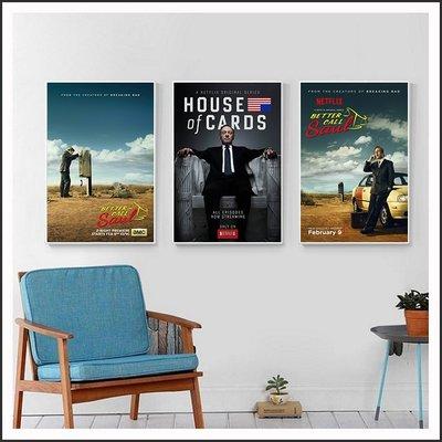 紙牌屋 House of Cards 絕命律師 電影海報 藝術微噴 掛畫 嵌框畫 @Movie PoP 賣場多款海報~